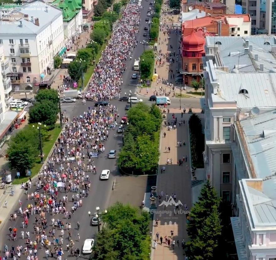 Очередная акция поддержки Фургала проходит в Хабаровске